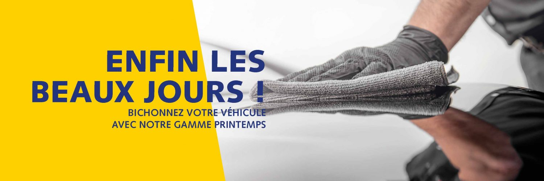 Spring Campaign 2019 Facebook Cover Photo Fr